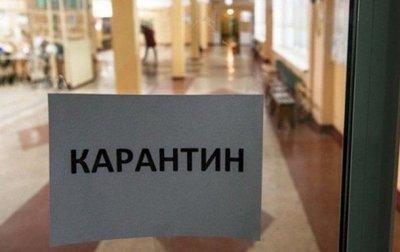 Эпидемиологический порог заболеваемости гриппом в Санкт-Петербурге превысил норму