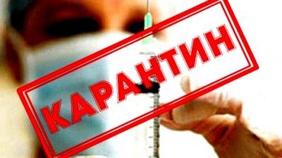 В школах Сургута с 8 февраля объявлен карантин