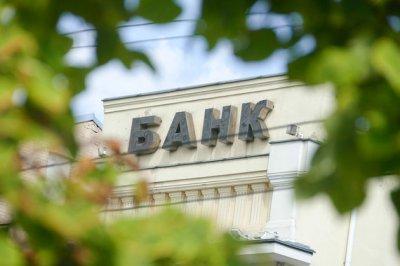 Почти 150 банков в России находятся на грани банкротства