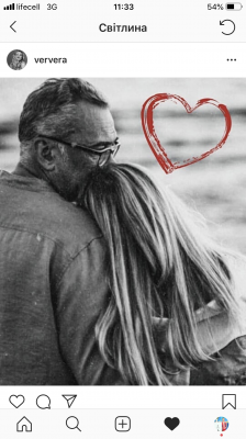Вера Брежнева трогательно поздравила Константина Меладзе с Днем всех влюбленных