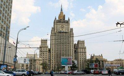 В здании МИД РФ нашли труп