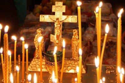 Составлен календарь церковных праздников в 2019 году