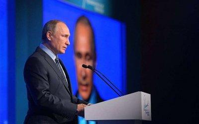 Послание Путина Федеральному собранию 2019: прямой эфир