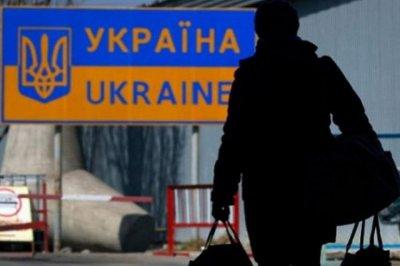 Украина потеряла первенство по числу мигрантов в Россию