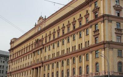 В центре Москвы неизвестные избили и обокрали начальника хабаровского отдела ФСБ