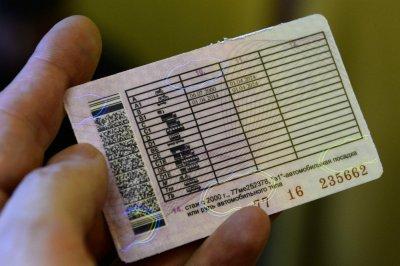 Замена водительских прав в 2019 году, последние новости ГИБДД картинки