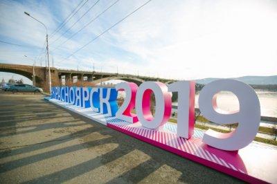 Универсиада: Биатлонистки из России заняли весь пьедестал в гонке