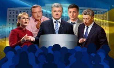 Букмекеры верят в победу Зеленского на президентских выборах