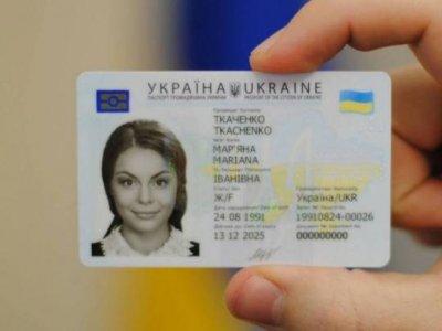 Как получить паспорт в 14 лет в России
