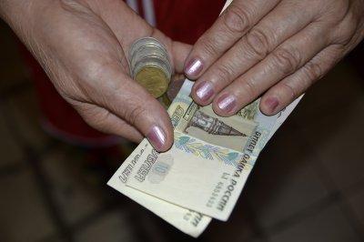 ПФР озвучил размер социальной пенсии после первого апреля