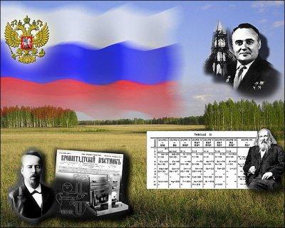 Малоизвестные россияне, которые прославили Россию и изменили мир