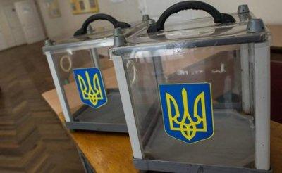 Украина выбирает президента