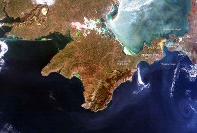 В Крыму произошло землетрясение
