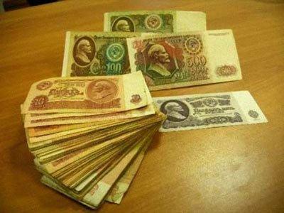 Почему в СССР деньги считали злом