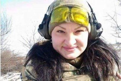 Пулеметчица Яна Червона (Ведьма) и Сергей Милютин: на Донбассе погибли известные военные