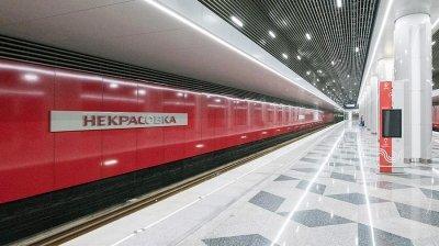 Сергей Собянин рассказал о ходе строительства Некрасовской линии метро