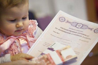 В России могут начать выдавать материнский капитал уже за первого ребенка