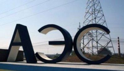 В Казахстане еще не приняли решение о строительстве первой АЭС