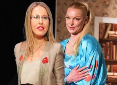 «Осторожно Собчак»: Ксения и Волочкова обменялись колкостями