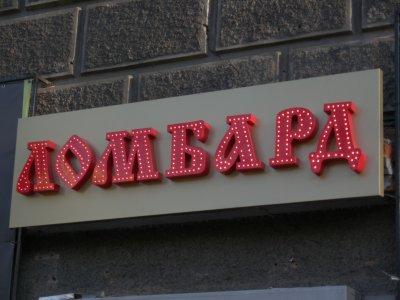 Дерзкое ограбление в Алматы: из ломбарда украли 95 миллионов тенге
