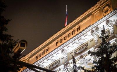 Внешний долг России вырос до $467,8 млрд