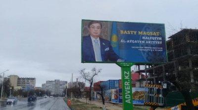 Президент Казахстана подверг критике установку билбордов с его портретами