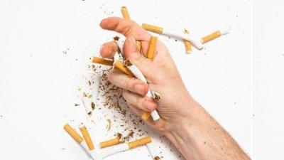 Найден максимально быстрый способ бросить курить