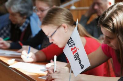 В России и за рубежом прошел «Тотальный диктант»