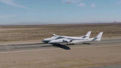 Опубликовано видео первого полета самого большого самолета в мире