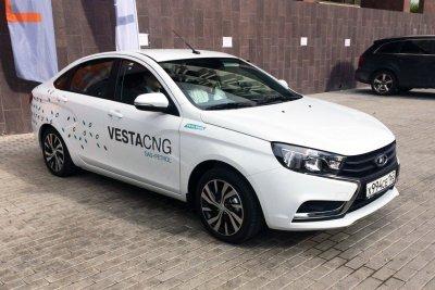 АвтоВАЗ отзывает битопливные седаны Lada Vesta CNG