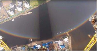 В Бразилии сняли на видео редчайшее природное явление