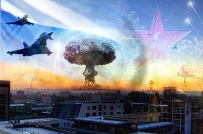 Третья мировая война: под ударом будут Евросоюз, Китай и Россия