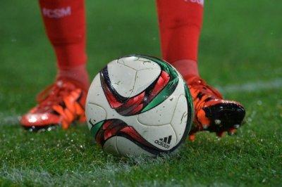 ЧЕ-2020 по футболу: названа стоимость билетов