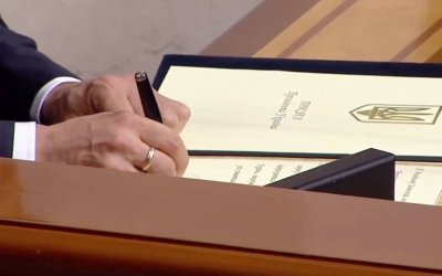 На инаугурации Зеленского произошел конфуз: видео