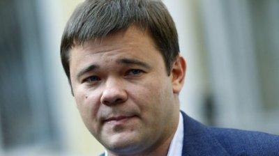 Андрей Богдан - глава Администрации президента Украины Зеленского
