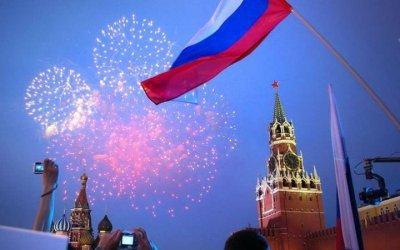 День России: что за праздник отмечают 12 июня россияне
