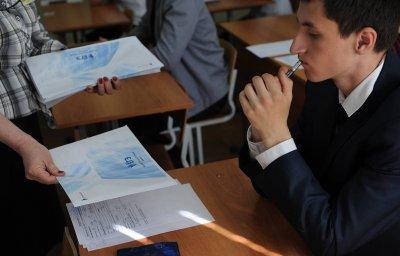 Стало известно, когда будут объявлены результаты ЕГЭ по русскому языку