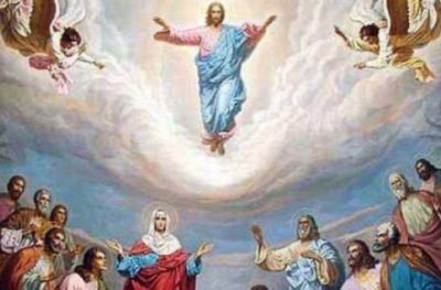 Вознесение Господне 2019: что это за праздник, что символизирует