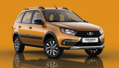 Стартовали продажи вседорожного универсала Lada Granta Cross