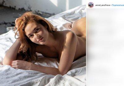 Тюменская чиновница Анна Ануфриева уволилась из-за фотосессии для Playboy