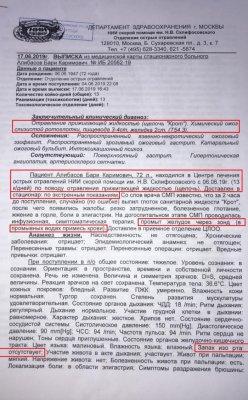 Бари Алибасов поделился новыми подробностями своего отравления