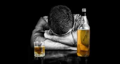 Найден способ определить потенциальных алкоголиков
