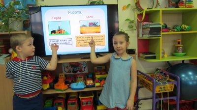 Ученые выяснили, что деревенские дети умнее городских