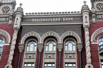 Нацбанк Украины резко повысил прогноз роста ВВП в 2019 году