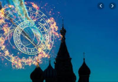 Астрологи рассказали, что ждет Россию в 2020 году