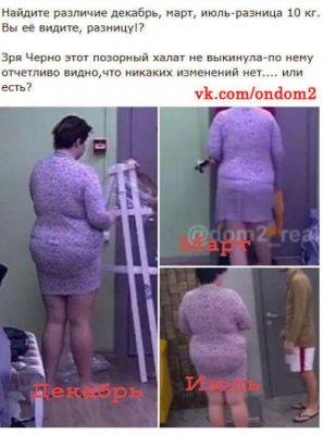 В сети нашли доказательства, что звезда «Дома-2» Саша Черно не похудела ни на грамм