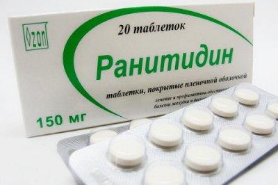 Из аптек изымают лекарства на основе ранитидина