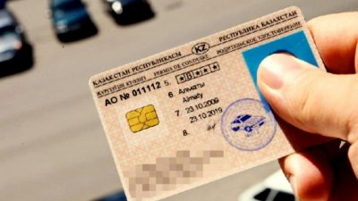 В Казахстане могут начать конфисковывать авто у нарушителей ПДД