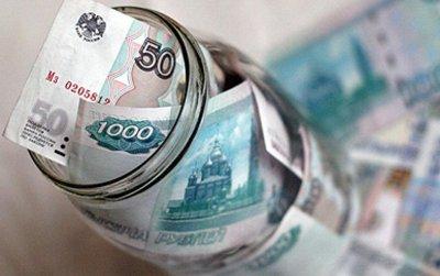 Эксперт рассказал, в какой валюте российским пенсионерам хранить сбережения в 2020 году