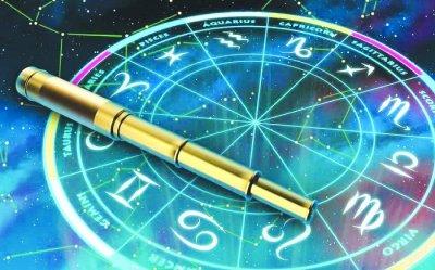 Астролог Влад Росс назвал самые благоприятные дни в ноябре